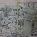播州名所巡覧図絵三